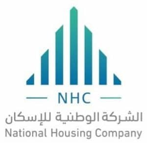 National-Housing-Company