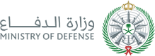 defense-logo-min 1